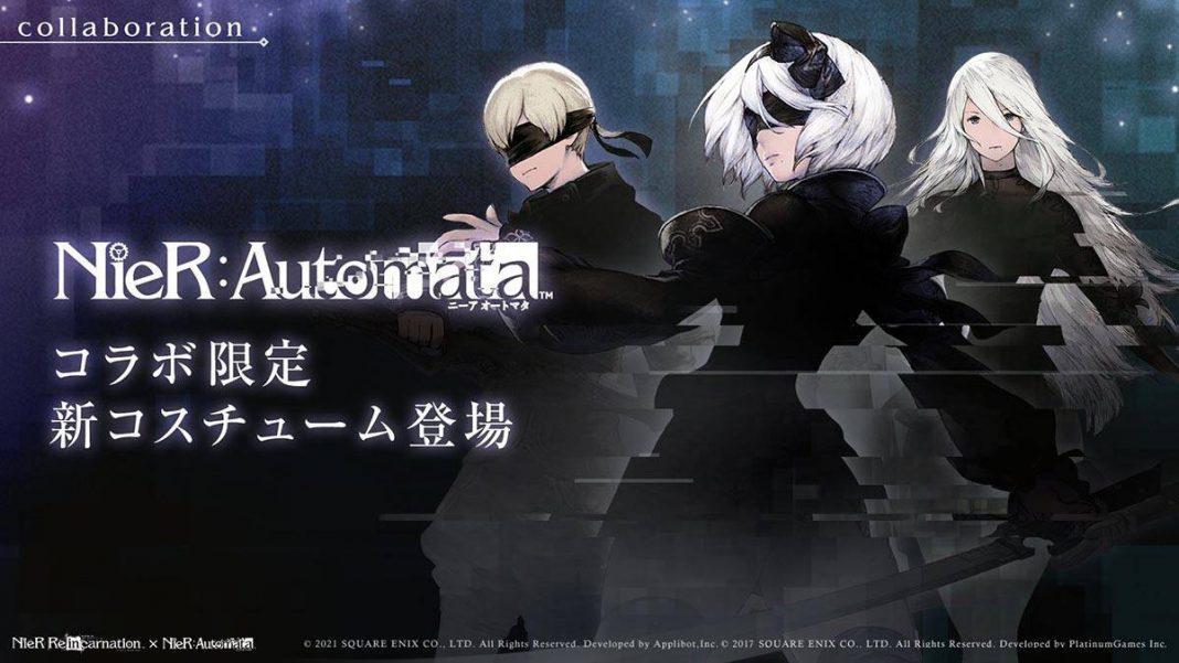 【NieR Re[in]carnation】全角色強度排行&評價
